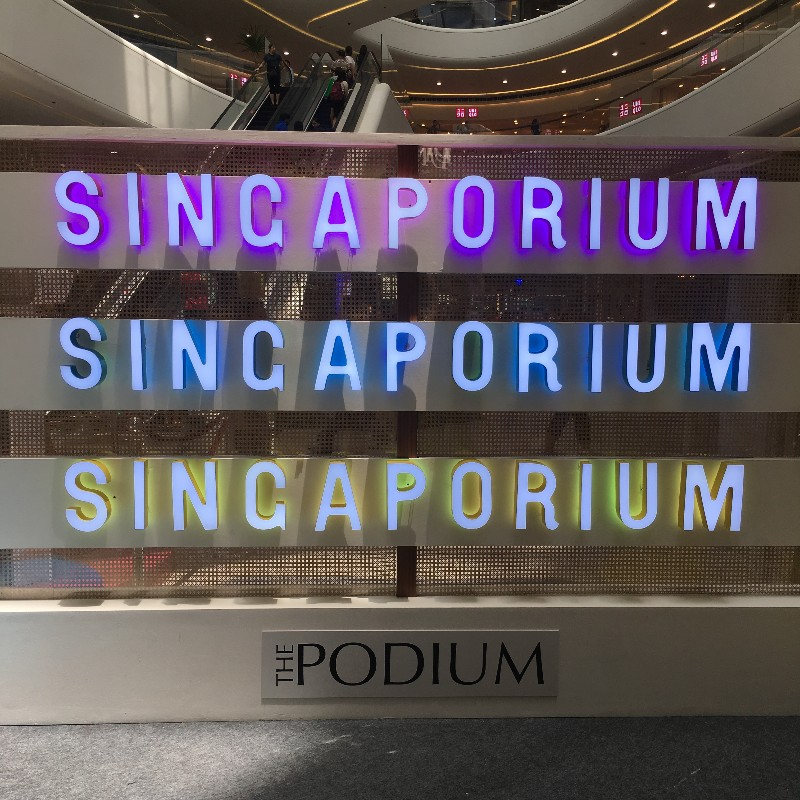 Experience Singapore at first-ever Singaporium in The Podium