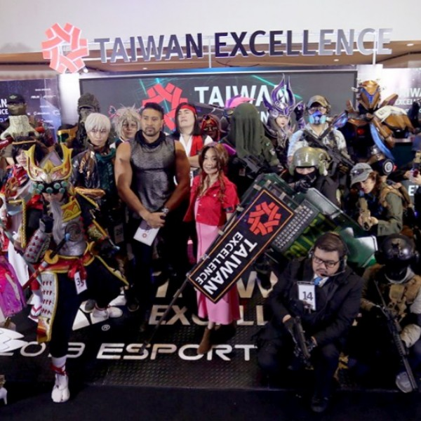 2019 Taiwan Excellence eSports Cup ends on a high note